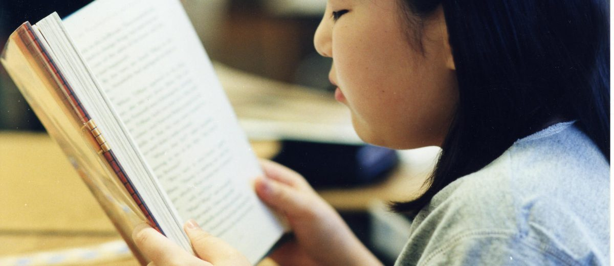 Improve Your Reading Skills with 8 Easy Steps